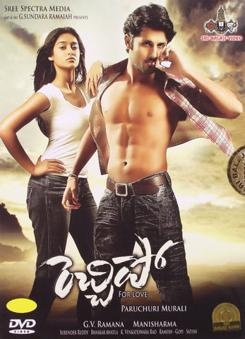 Buy Rechipo: TELUGU DVD online for USD 8.75 at alldesineeds