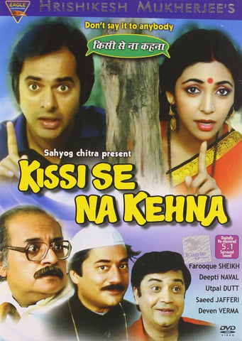 Buy Kissi Se Na Kehna online for USD 12.64 at alldesineeds