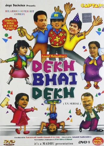 Buy Dekh Bhai Dekh online for USD 27.79 at alldesineeds