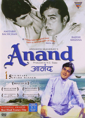 Buy Anand online for USD 11.94 at alldesineeds