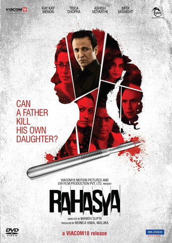 Buy Rahasya online for USD 14.63 at alldesineeds