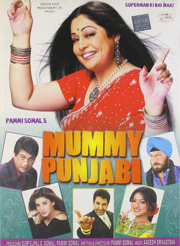 Buy Mummy Punjabi: PUNJABI DVD online for USD 9.99 at alldesineeds