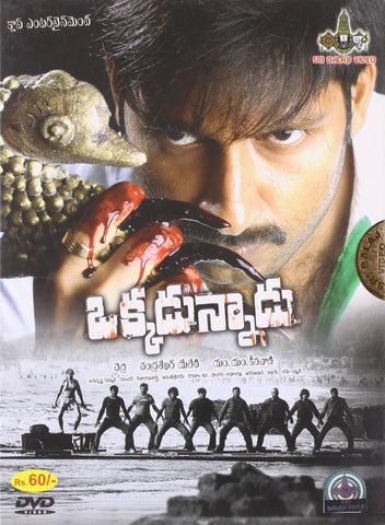 Buy Okkadunnadu: TELUGU DVD online for USD 8.75 at alldesineeds