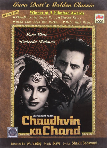 Buy Chaudhvin Ka Chand online for USD 12.29 at alldesineeds