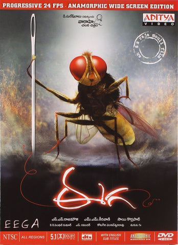 Buy Eega: TELUGU DVD online for USD 9.45 at alldesineeds