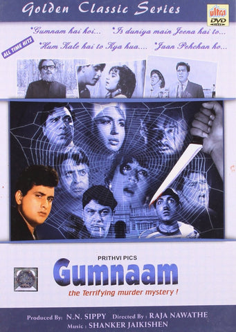Buy Gumnaam online for USD 12.49 at alldesineeds
