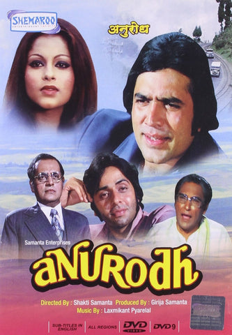 Buy Anurodh online for USD 11.13 at alldesineeds