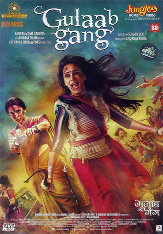 Buy Gulaab Gang online for USD 15.28 at alldesineeds