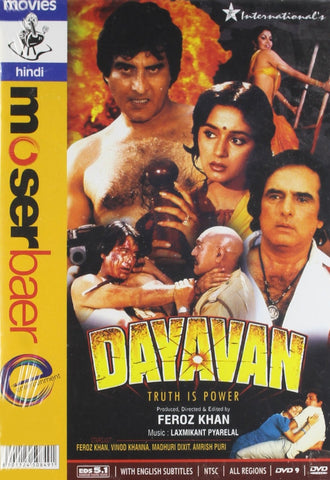 Buy Dayavan online for USD 11.94 at alldesineeds