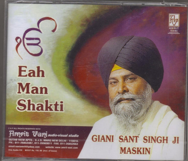 Buy Eah Man Shakti: PUNJABI Audio CD online for USD 8.3 at alldesineeds