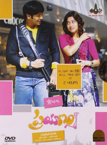 Buy Prayanam: TELUGU DVD online for USD 9.45 at alldesineeds