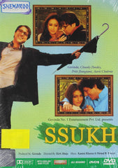 Buy Ssukh online for USD 11.94 at alldesineeds