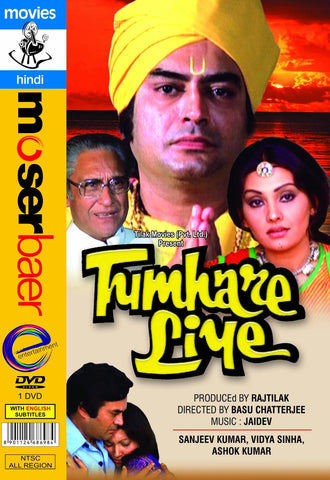 Buy Tumhare Liye online for USD 12.38 at alldesineeds