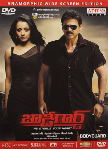 Buy Body Guard: TELUGU DVD online for USD 8.75 at alldesineeds