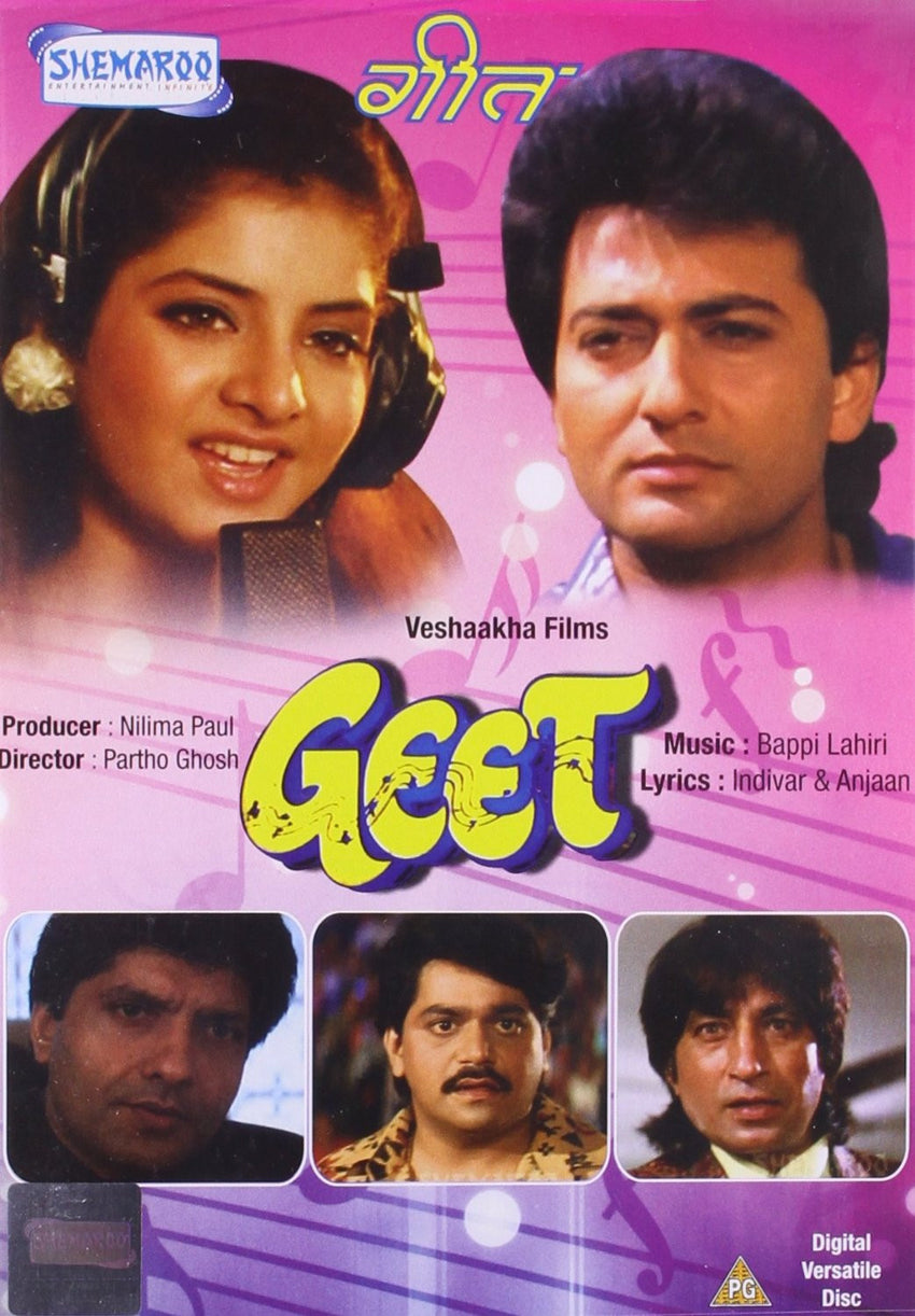 Buy Geet online for USD 11.64 at alldesineeds