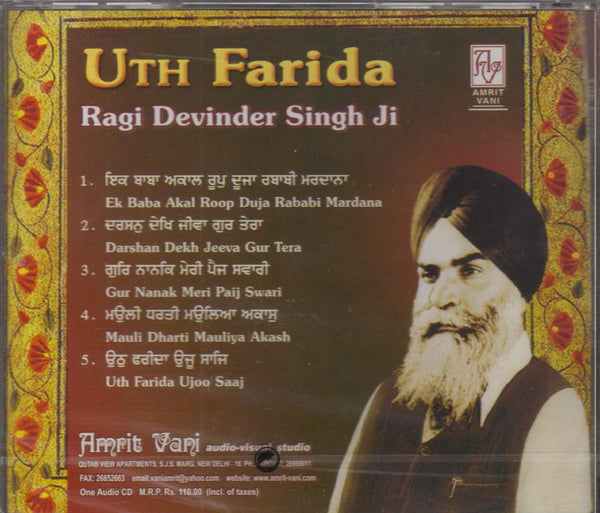 Buy Uth Farida: PUNJABI Audio CD online for USD 8.3 at alldesineeds