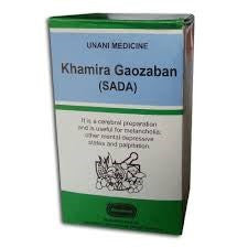Buy 2 Pack  Hamdard Khamira Gauzaban Sada 125gm each online for USD 15.03 at alldesineeds