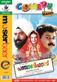 Buy Punjabi House: PUNJABI DVD online for USD 8.3 at alldesineeds