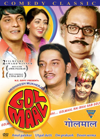 Buy Gol Maal online for USD 12.28 at alldesineeds