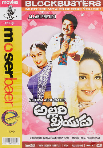 Buy Block Buster - Allari Priyudu: TELUGU DVD online for USD 8.75 at alldesineeds