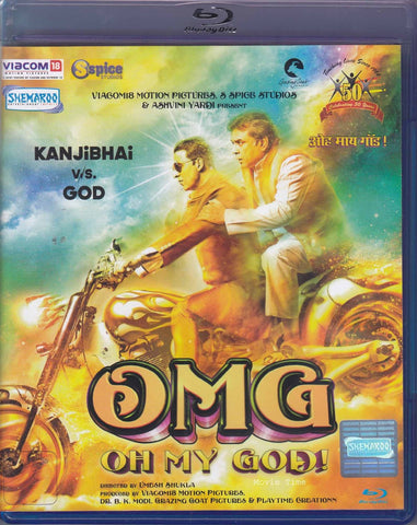 Buy OMG: Oh My God online for USD 22.26 at alldesineeds