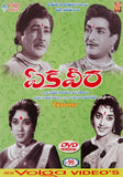 Buy Ekaveera: TELUGU DVD online for USD 8.75 at alldesineeds