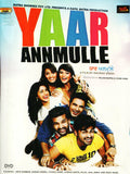 Buy Yaar Annmulle: PUNJABI DVD online for USD 8.99 at alldesineeds