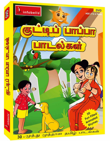Buy Infobells Tamil Rhymes: TAMIL DVD online for USD 9.45 at alldesineeds