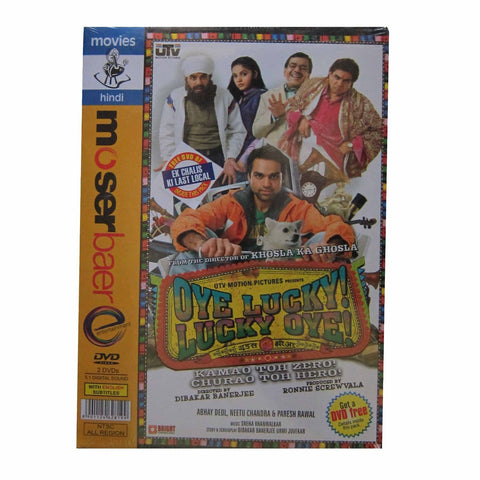 Buy Oye Lucky! Lucky Oye! online for USD 12.78 at alldesineeds