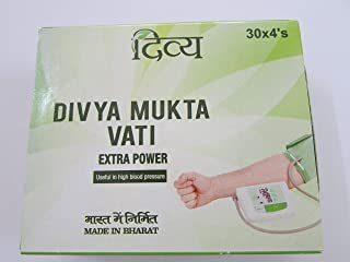 2 x Patanjali Divya Mukta Vati Extra Power - NEW IMPROVED FORMULA with Water Soluble Herbal Extracts