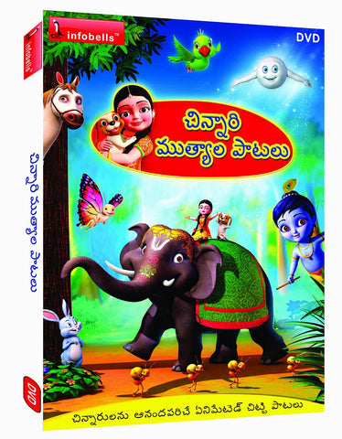 Buy Famous Telugu Rhymes: TELUGU DVD online for USD 9.45 at alldesineeds