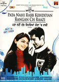Buy Pata Nahi Rabb Kehdeyan Rangan Ch Raazi: PUNJABI DVD online for USD 8.99 at alldesineeds