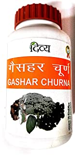Patanjali Divya Gashar Churna 100gm (Pack of 2)