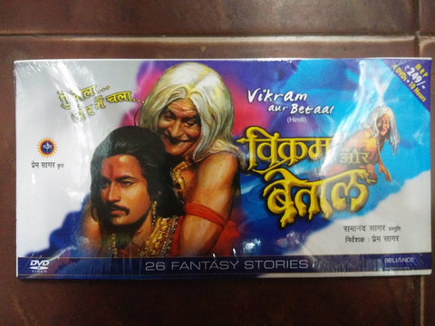 Buy Vikram Aur Betal online for USD 14.13 at alldesineeds
