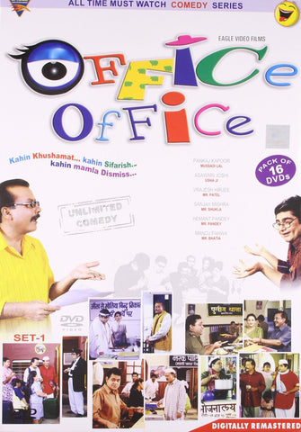 Office Office - alldesineeds