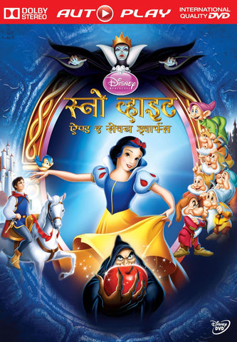 Buy Snow White (Hindi) online for USD 13.11 at alldesineeds