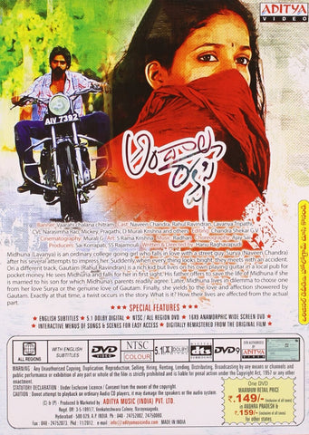 Buy Andala Rakshasi: TELUGU DVD online for USD 9.45 at alldesineeds