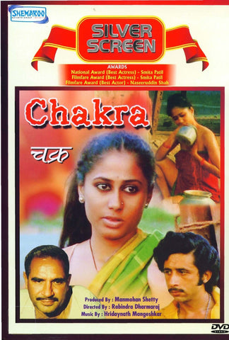 Buy Chakra online for USD 12.64 at alldesineeds