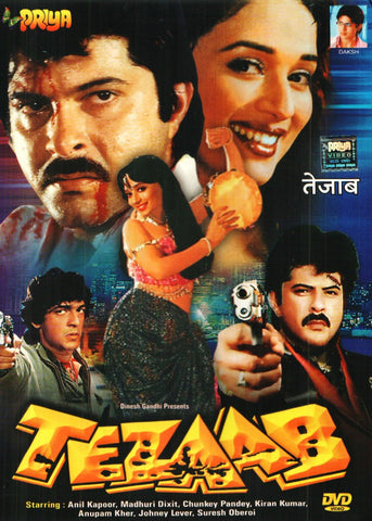 Buy Tezaab online for USD 12.78 at alldesineeds