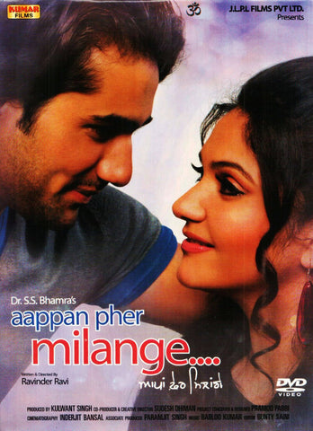 Buy Aappan Pher Milange: PUNJABI DVD online for USD 8.99 at alldesineeds