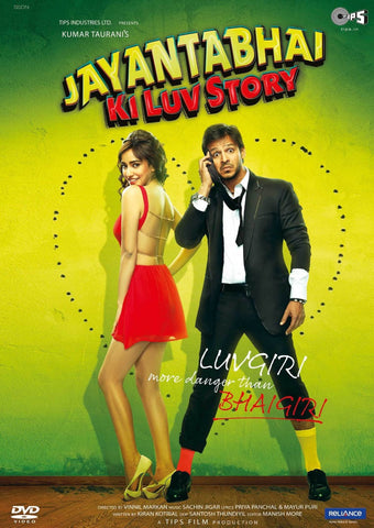 Buy Jayantabhai Ki Luv Story online for USD 14.78 at alldesineeds