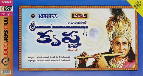 Buy Shri Krishna- Volume 1 to 9: TELUGU DVD online for USD 15.85 at alldesineeds