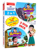 Buy 2 in 1 Kanmani Rhymes: TAMIL DVD online for USD 9.45 at alldesineeds