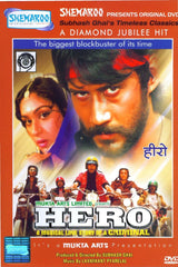Buy Hero online for USD 11.94 at alldesineeds