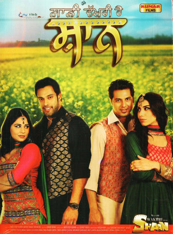 Buy Saadi Wakhri hai Shaan: PUNJABI DVD online for USD 8.99 at alldesineeds