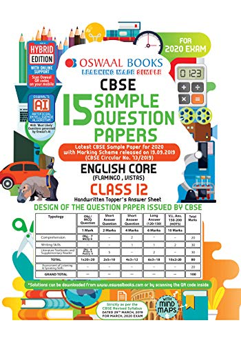 English Core Class-12 15 Sample Question Papers