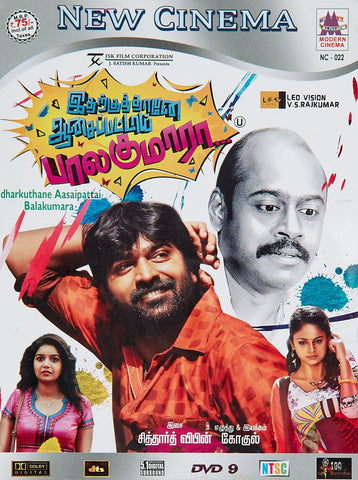 Buy Idarkuthane Assaipattai Balakumara: TAMIL DVD online for USD 8.69 at alldesineeds