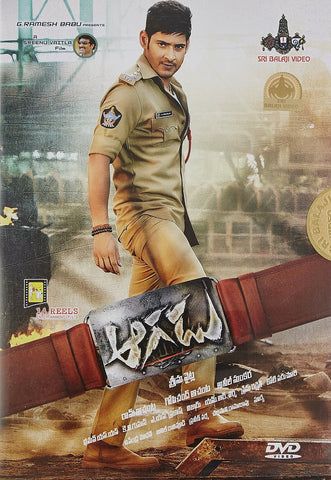 Buy Aagadu: TELUGU DVD online for USD 9.45 at alldesineeds