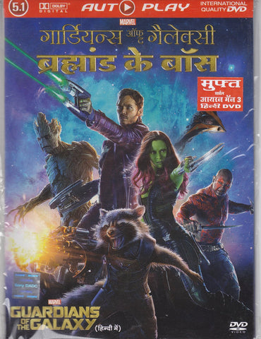Buy Guardians of the Galaxy In Hindi online for USD 12.26 at alldesineeds