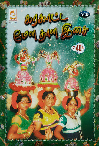 Buy Karakatta Mela Thala Isai: TAMIL DVD online for USD 8.75 at alldesineeds